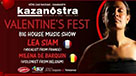 Valentine's Fest By Léa Siam (Vocalist From Paris) & Milena De Barquin (Violonist From Belgium) & DJ FLY