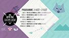 The Brothers & JBoy / Live Band & Dj Set