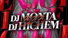Soirée Avec Dj Monta /B2B/Dj Hichem