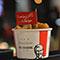 Ouverture du premier restaurant KFC en Tunisie  Mardi 09 Janvier 2018