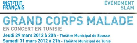 Le slameur Grand Corps Malade en Tunisie pour deux concerts-événements
