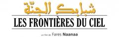 Interviews exclusives de Fares Naanaa, Lotfi El Abdelli, Anissa Daoud, Habib Attia et Sofian El Fani A l'occasion de la sortie mondiale du Film Chebabek El Janna